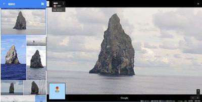 Googleマップの孀婦岩の画像