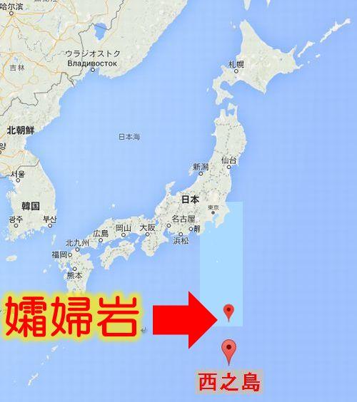 孀婦岩の位置、西之島との位置関係